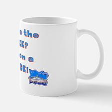 cruise221 Mug