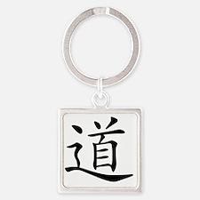 dao_black Square Keychain