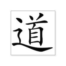"""dao_black Square Sticker 3"""" x 3"""""""