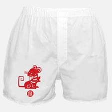 rat_baby_red Boxer Shorts