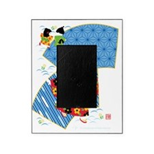 KimonoKids-shirt Picture Frame