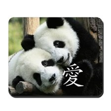 Chinese Love Little Pandas Mousepad
