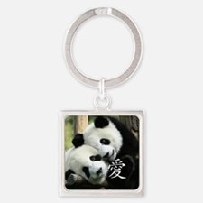 Chinese Love Little Pandas Square Keychain