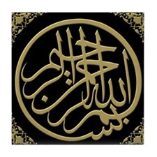 bismillah_gold_filla_on_black_lg Tile Coaster