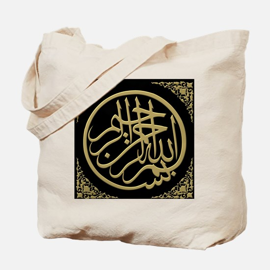 bismillah_gold_filla_on_black_lg Tote Bag