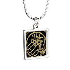 bismillah_gold_filla_on_bl Silver Square Necklace