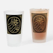 bismillah_gold_filla_on_black_lg Drinking Glass