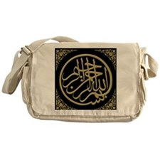 bismillah_gold_filla_on_black_lg Messenger Bag