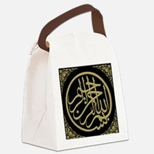 bismillah_gold_filla_on_black_lg Canvas Lunch Bag
