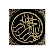 "bismillah_gold_filla_on_bla Square Sticker 3"" x 3"""
