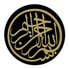 bismillah_gold_filla_on_black_lg Round Car Magnet