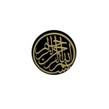 bismillah_gold_filla_on_black_lg Mini Button