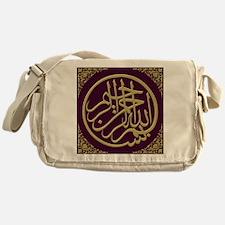bismillah_gold_filla_on_fuschia_lg Messenger Bag