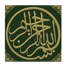 bismillah_gold_filla_on_green_lg Tile Coaster