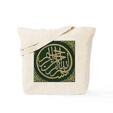 bismillah_gold_filla_on_green_lg Tote Bag