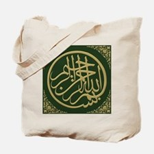 bismillah_gold_filla_on_green_lg Tote Bag