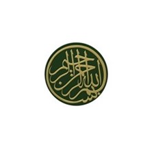 bismillah_gold_filla_on_green_lg Mini Button