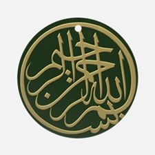 bismillah_gold_filla_on_green_lg Round Ornament