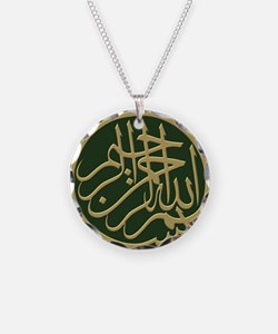 bismillah_gold_filla_on_gree Necklace