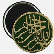 bismillah_gold_filla_on_green_lg Magnet