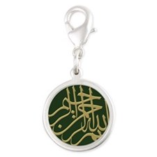 bismillah_gold_filla_on_green_ Silver Round Charm