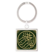 bismillah_gold_filla_on_green_lg Square Keychain