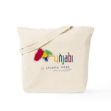 Punjabi is Spoken Here Tote Bag