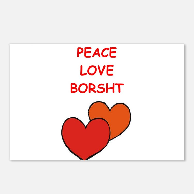 borsht Postcards (Package of 8)
