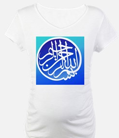 2000px-Bismillah_white_on_blue1 Shirt