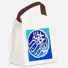 2000px-Bismillah_white_on_blue1 Canvas Lunch Bag