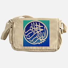 2000px-Bismillah_white_on_blue1 Messenger Bag
