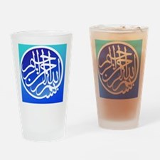 2000px-Bismillah_white_on_blue1 Drinking Glass