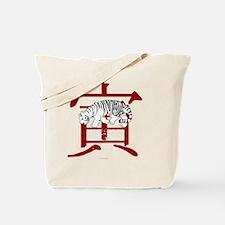 ToradoshiDark_10x10 Tote Bag