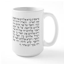 Bereshiyt Mugs