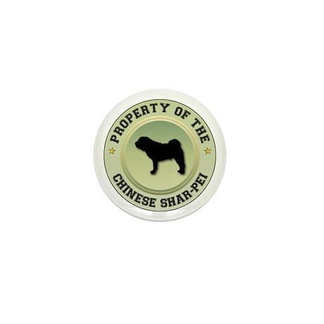 Shar-Pei Property Mini Button (10 pack)