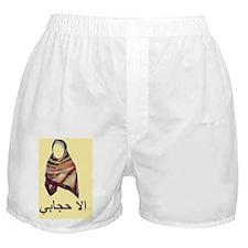 hijab Boxer Shorts