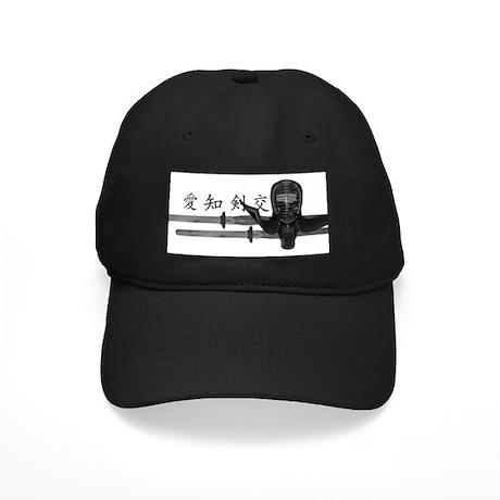 Kumdo Motto with gear - Black Cap