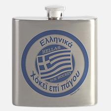 GR Hky10 dk 5_H_F Flask