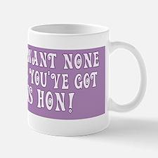 2-bunshonsticker Mug