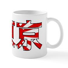 tokyo2_8x10 Mug