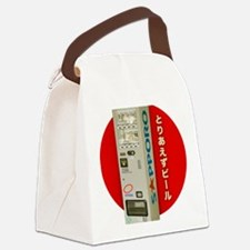 start with a beer Canvas Lunch Bag