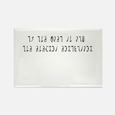 Ask Enochian Rectangle Magnet