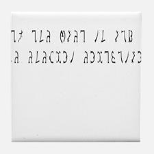 Ask Enochian Tile Coaster