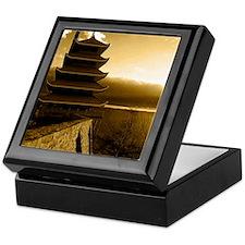 Reading Pagoda Keepsake Box