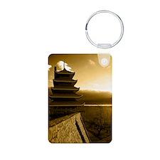 Reading Pagoda Keychains