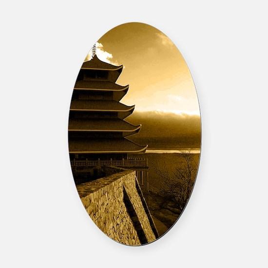 Reading Pagoda Oval Car Magnet