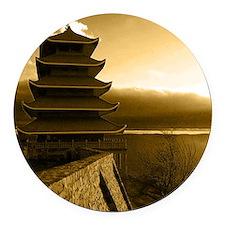 Reading Pagoda Round Car Magnet
