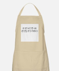 Ask Magi BBQ Apron