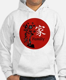 Family Hoodie