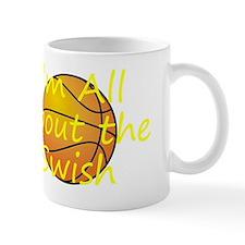 bballswish2tran2 Mug